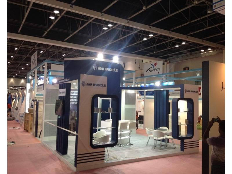 <a href='application-detail/64'>CLICK HERE - Big 5 Dubai 2014 UAE  Ağır Haddecilik A.Ş.   SHOW MORE<a/>