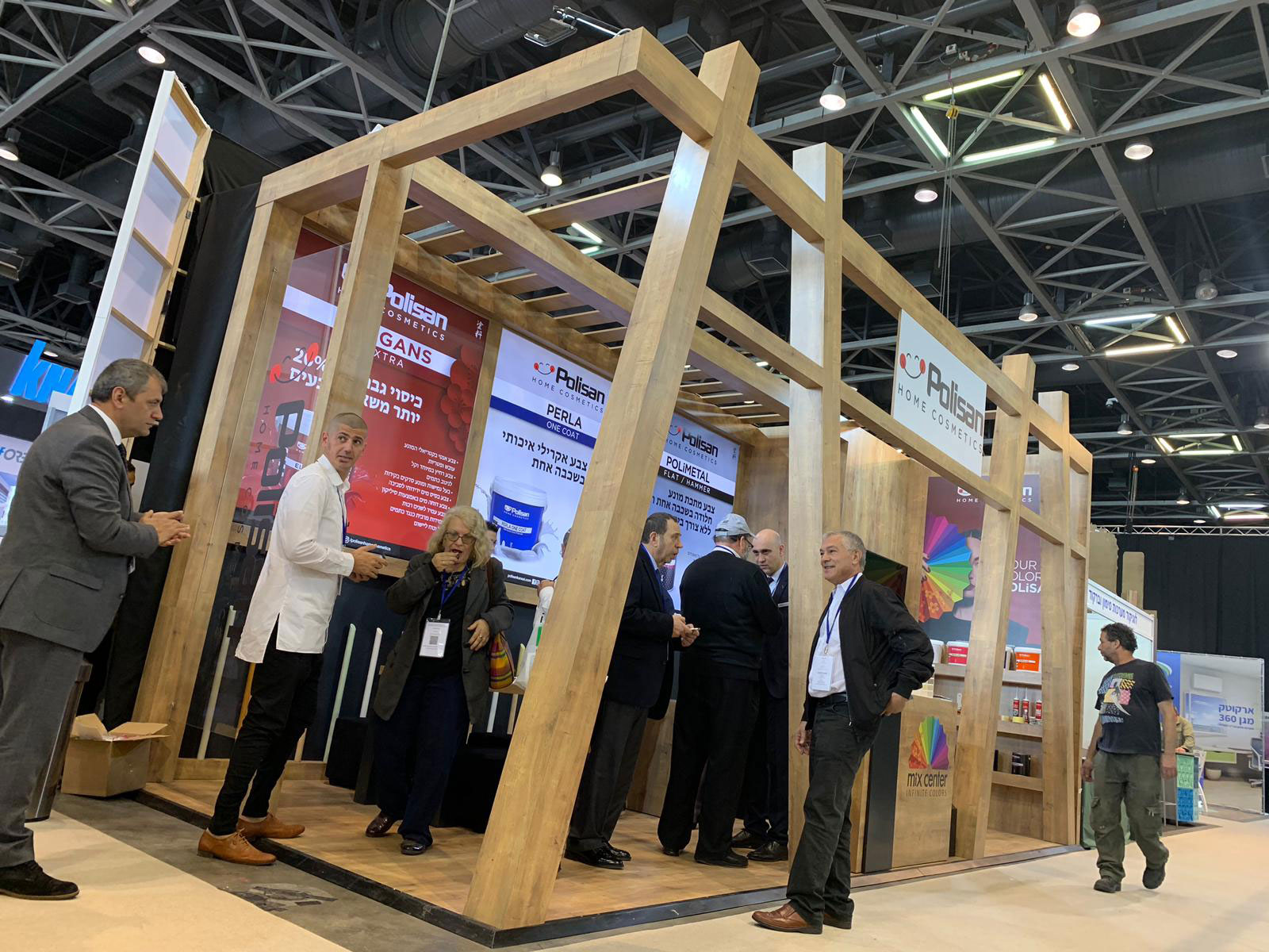 <a href='application-detail/160'>CLICK HERE - PROJECT EXHIBITION 2019 TEL AVIV  ISRAEL POLISAN STAND   SHOW MORE<a/>