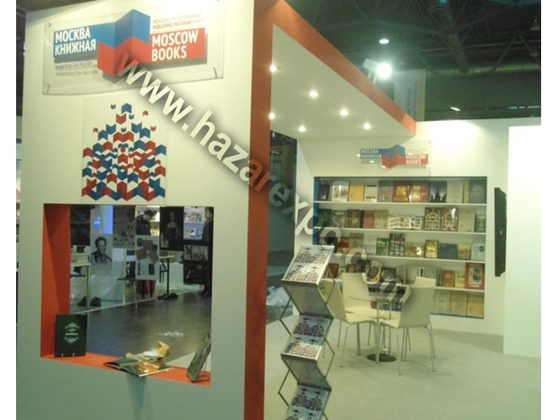 <a href='application-detail/24'>CLICK HERE - LEIPZIGER BUCHMESSE 2013 GERMANY  Ministry of Culture of Russian Federation   SHOW MORE<a/>
