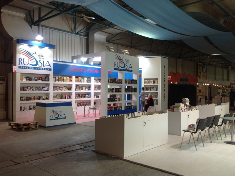 <a href='application-detail/61'>CLICK HERE - 33TH INTERNATIONAL ISTANBUL BOOK FAIR  2014  ISTANBUL TURKEY BOOKS FROM RUSSIA   SHOW MORE<a/>