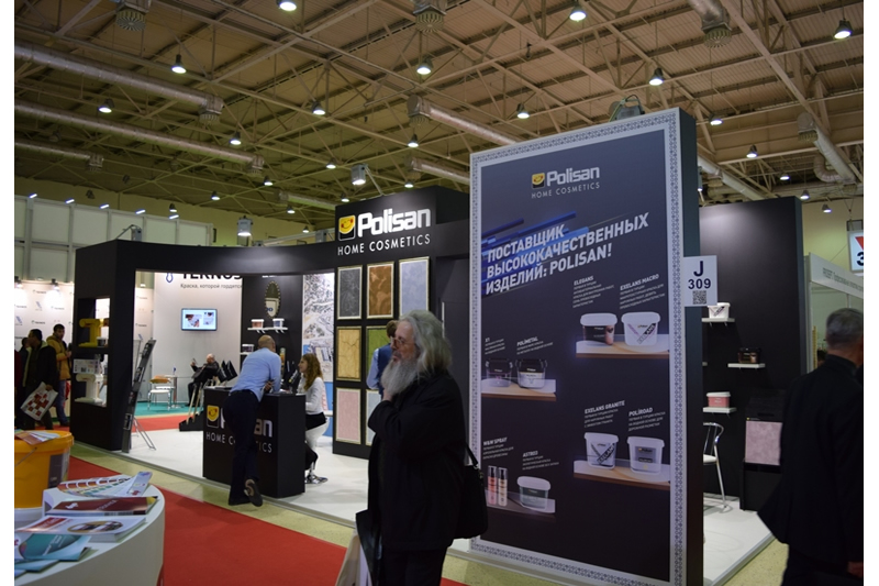 <a href='application-detail/73'>CLICK HERE - MOSBUILD 2015 MOSCOW RUSSIA POLÄ°SAN BOYA   SHOW MORE<a/>